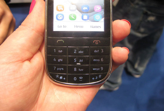 l4 [MWC 2012] Nokia has proposed a new Asha phones