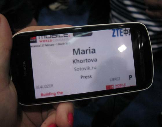 n13 [MWC 2012] Nokia 808 PureView: how it works