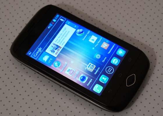 При приобретении смартфона с 1 04 2013 по
