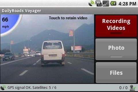 программа для смартфона видеорегистратор