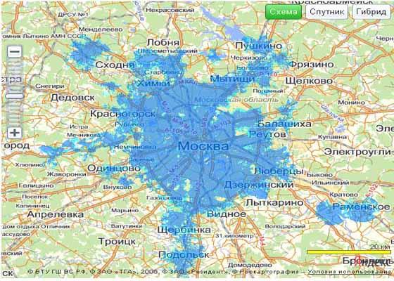какой оператор лучше всего ловит интернет в московской области