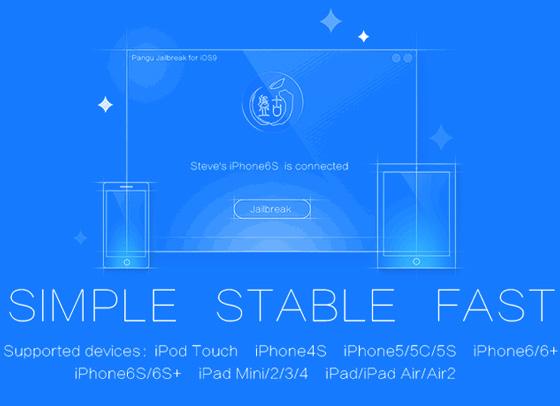Непривязанный джейлбрейк iOS 9.0.2 доступен публике
