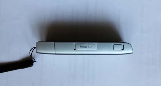 прочитать смс мегафон на модем