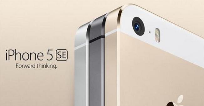 apple 5se