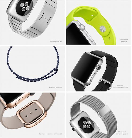 Apple Watch коллаж