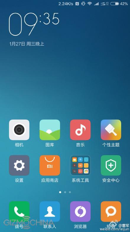 Mi5 скриншот