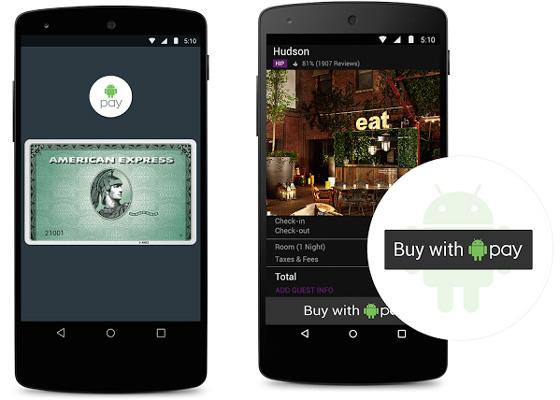 Android Pay могут представить в ближайшие сутки