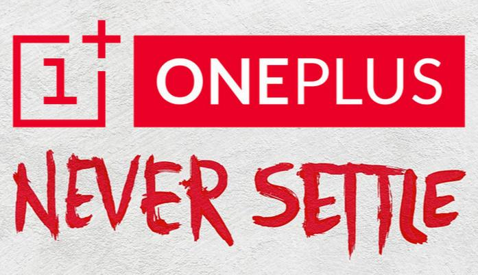 Презентация телефона OnePlus 4 набазе Snapdragon 830 состоится уже кконцу осени