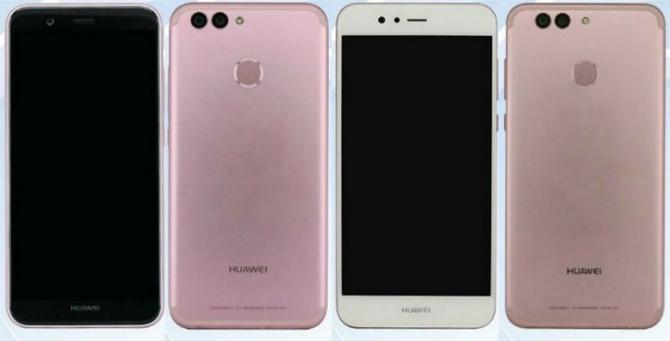 20июня в реализацию поступит Huawei Honor 9