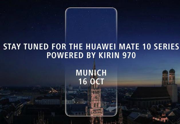 анонс Huawei Mate 10