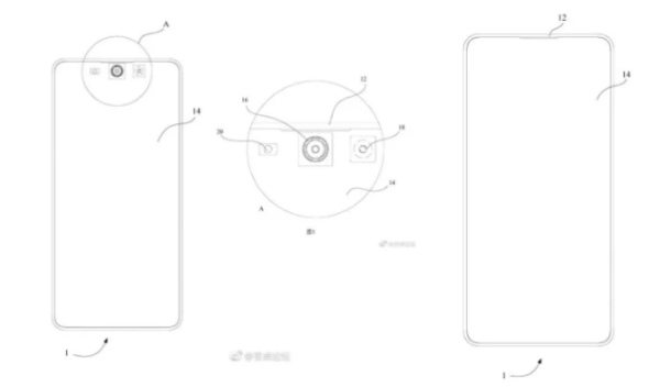 патент Meizu