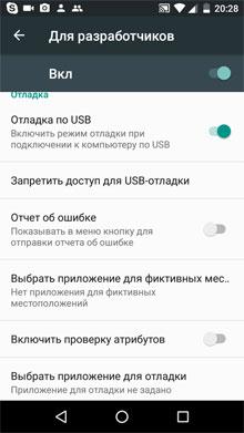 Как включить выключенный телефон без кнопки включения