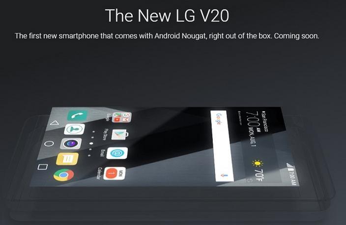 6сентября пройдет презентация нового телефона LGV20