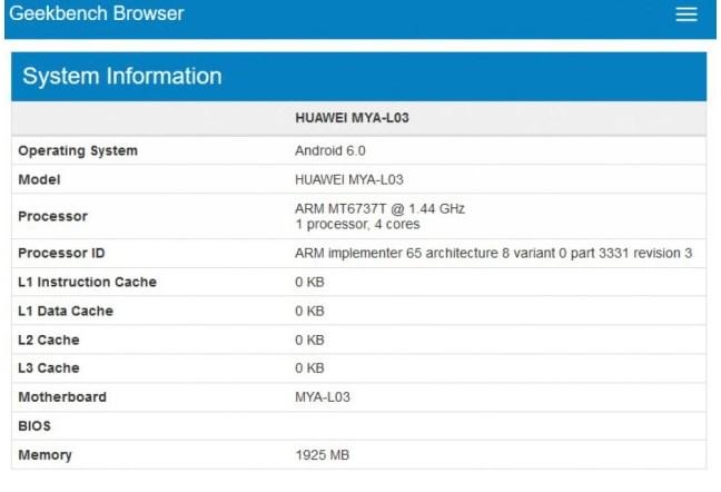 Раскрыты характеристики бюджетного телефона Huawei Maya