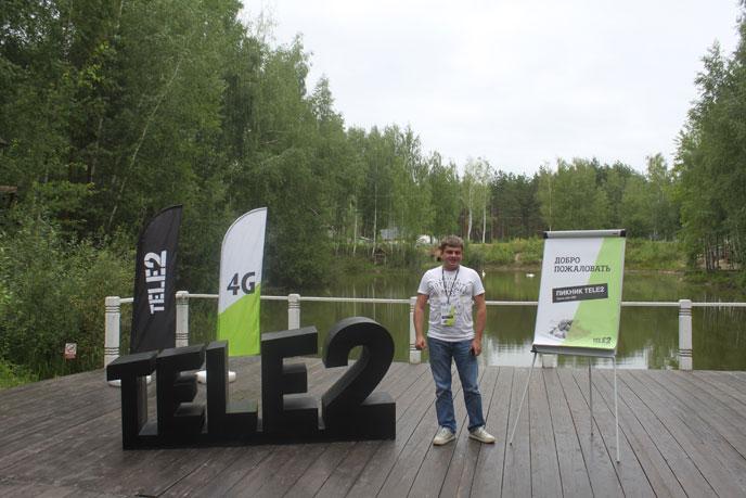 Tele2 в Рязанской области