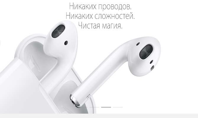 Открыт предзаказ на беспроводные наушники Apple AirPods