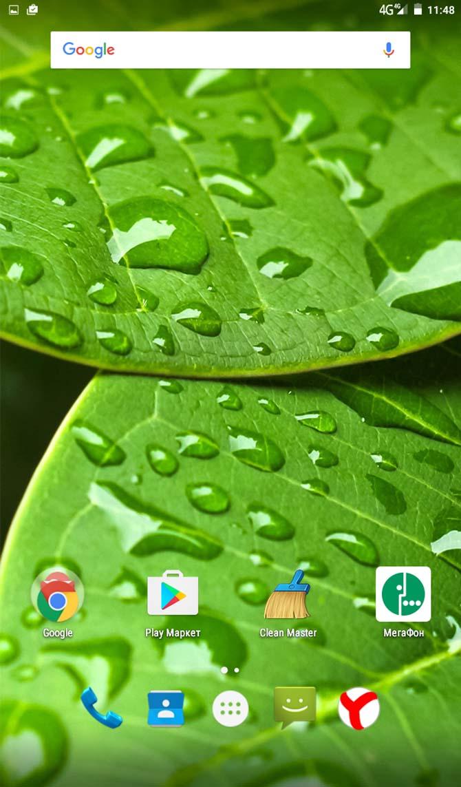 Мегафон как сделать скрин планшет