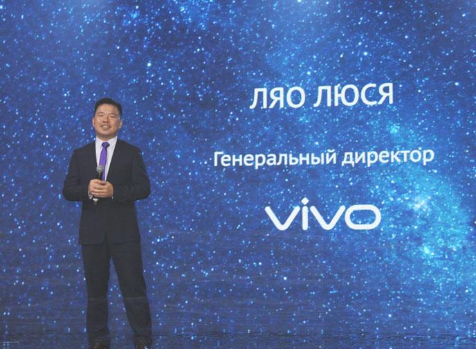 В Москве состоялась презентация Vivo V7 и Vivo V7