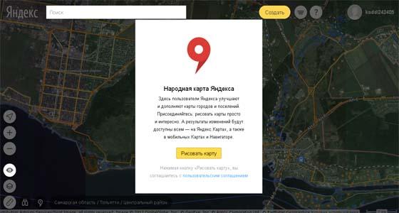 «Яндекс» научился прокладывать маршруты для пешеходов