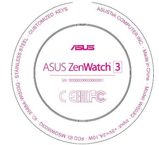 Умные часы Asus ZenWatch 3 получат круглый экран