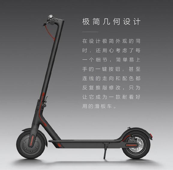 Xiaomi показала электрический самокат Xiaomi MiElectric Scooter