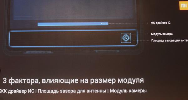 Специалисты назвали самые известные в РФ марки телефонов