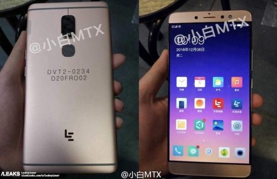 Вглобальной паутине появились фотографии фаблета LeEco LEX920