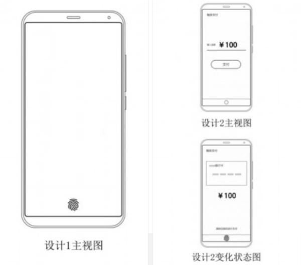 Компания Meizu запатентовала «стеклянный» сканер отпечатков пальцев