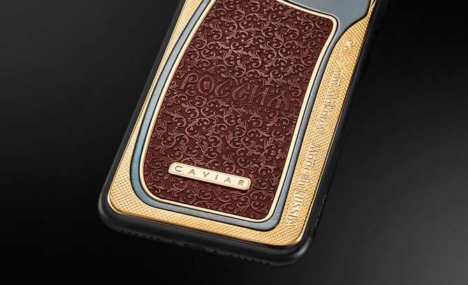 iPhone, Caviar