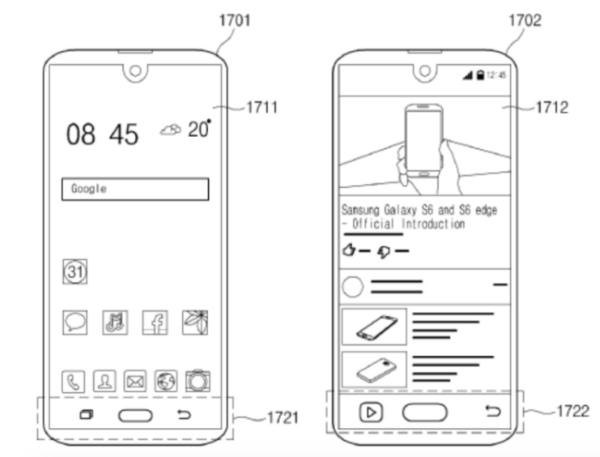 Патент Самсунг: селфи-камера— под стеклом экрана