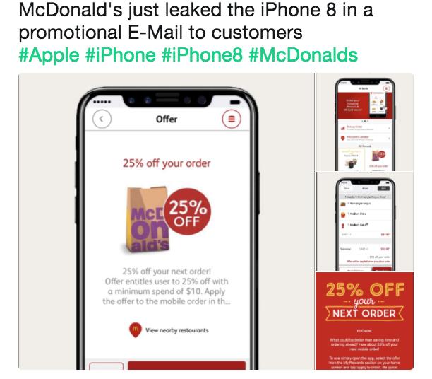 рассылка от McDonald's