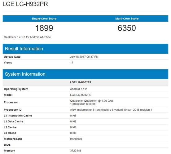 LGV30 появился вбазе теста Geekbench