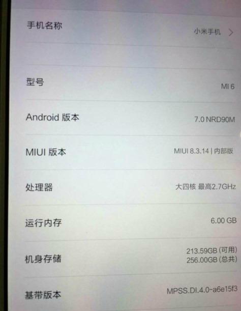 Xiaomi Mi6 получит 6 ГБоперативной памяти