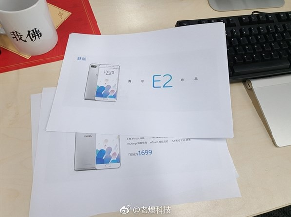 Свежие кадры раскрыли новые данные ицену телефона Meizu E2