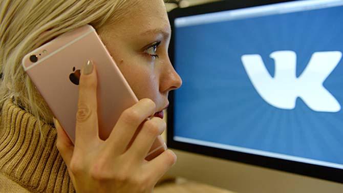 Юзеры «ВКонтакте» смогу позвонить запросмотр рекламы ирепосты