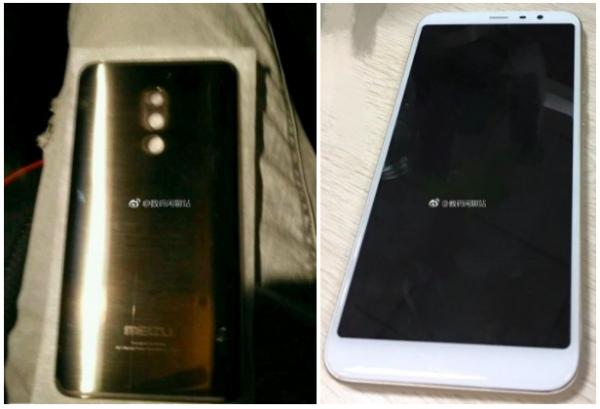 Meizu смартфон