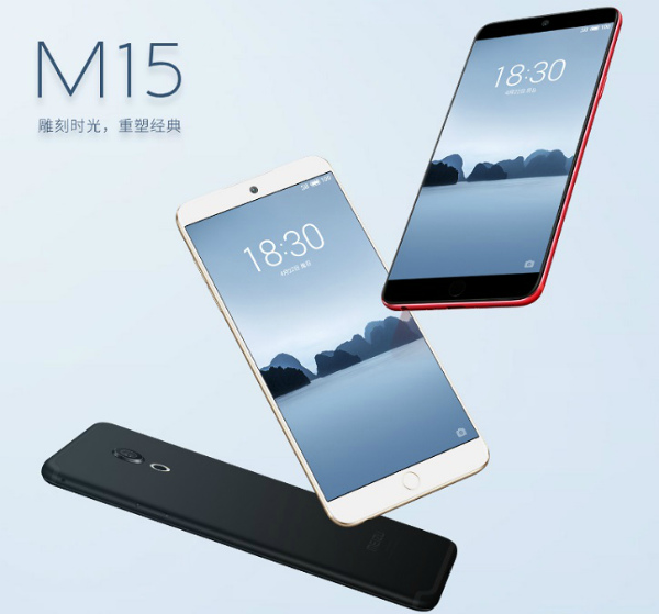 Meizu 15 Lite (M15)