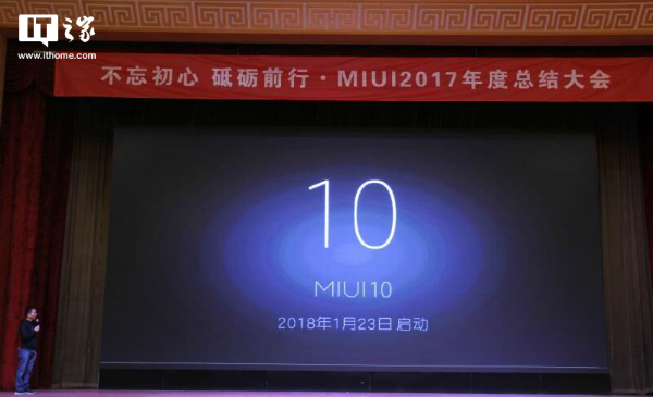 Xiaomi начала разработку MIUI 10