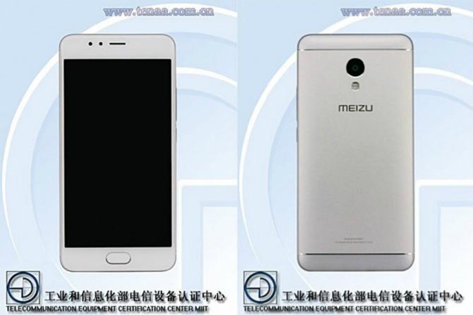 Цена Meizu M5s идата запуска