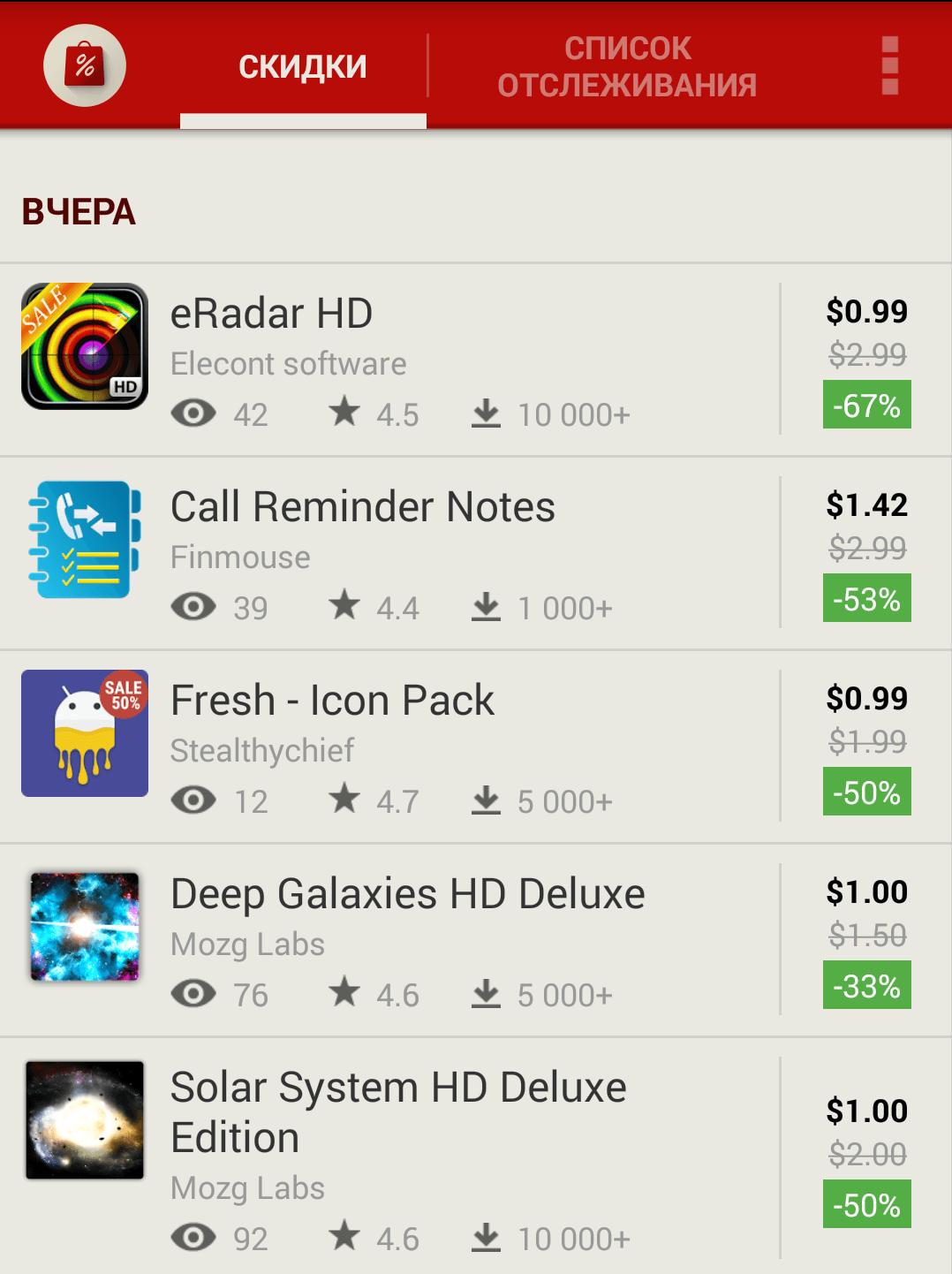 Как скачивать платные приложения бесплатно на Android