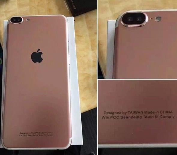 Китайцы выпустили копию iPhone 7 на андроид