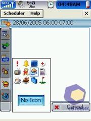 Скриншоты AXIA A108