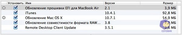 ��������� Apple MacBook_Air_11