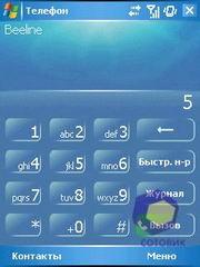 Скриншоты Asus P525