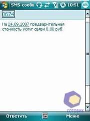 Скриншоты Asus P526