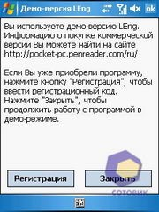 Скриншоты Asus P535