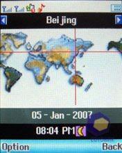 Скриншоты China Twin