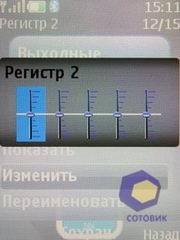 Скриншоты Compare 6300_vs_W880i