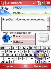 Скриншоты Eten M700