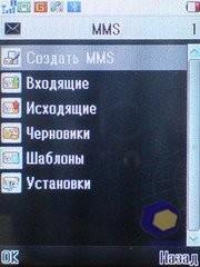 Скриншоты Fly B600